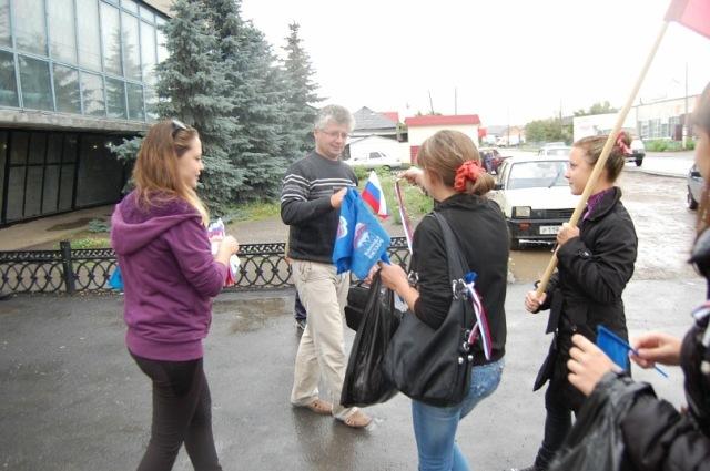 день российского флага 2012