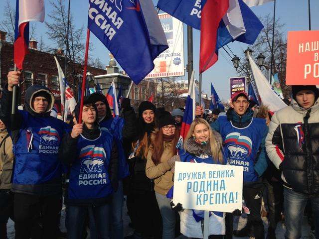 Дубровский принял участие вмитинге-концерте вчесть Дня народного единства
