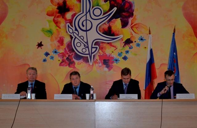Отчетно-выборная конференция Местного отделения партии «Единая Россия»