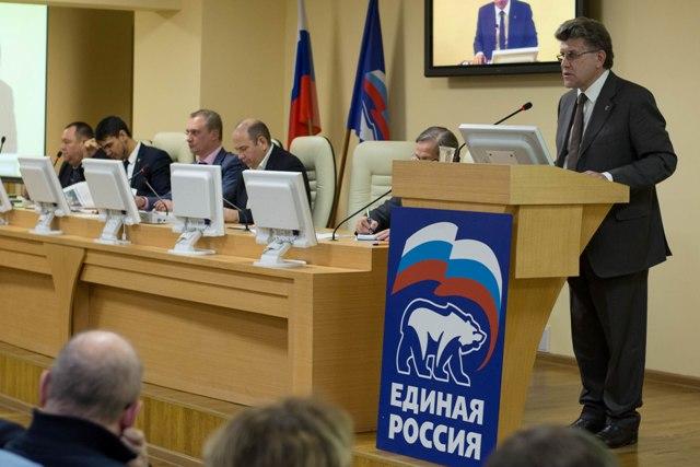 Отчетно-выборная конференция вОрловском районе