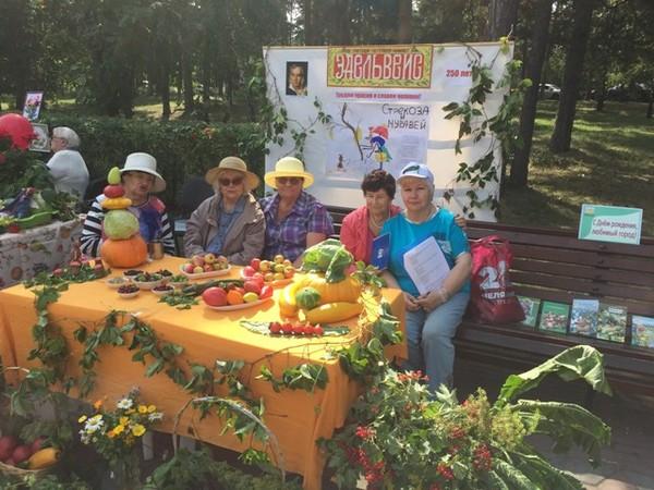Выставка цветов и плодов прошла при участии Курчатовских единороссов