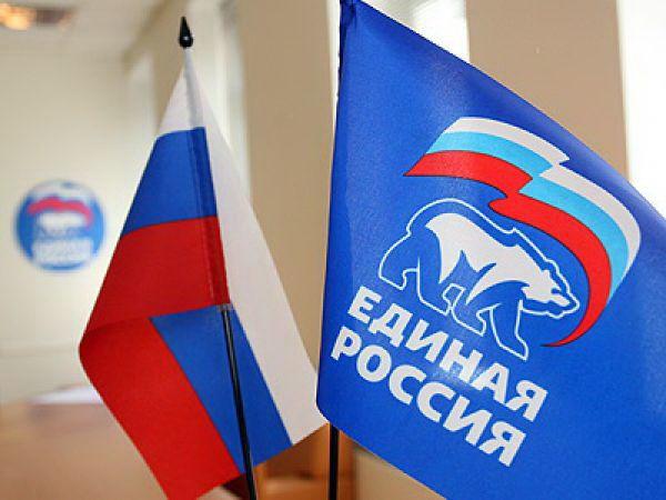 Единороссы раздадут ленты-триколоры в День государственного флага