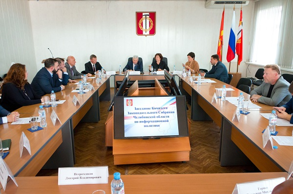 Владимир Мякуш поддержал развитие Копейской телерадиокомпании