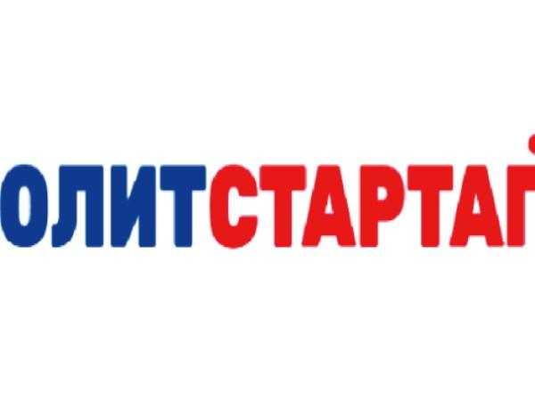 Турчак: Дмитрий Медведев встретится с участниками нового сезона «ПолитСтартапа»
